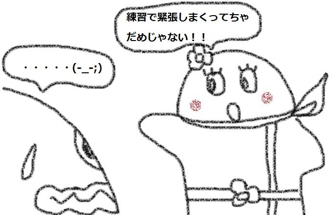 f:id:kanahiro9-22_22-8-8:20180518133511j:plain