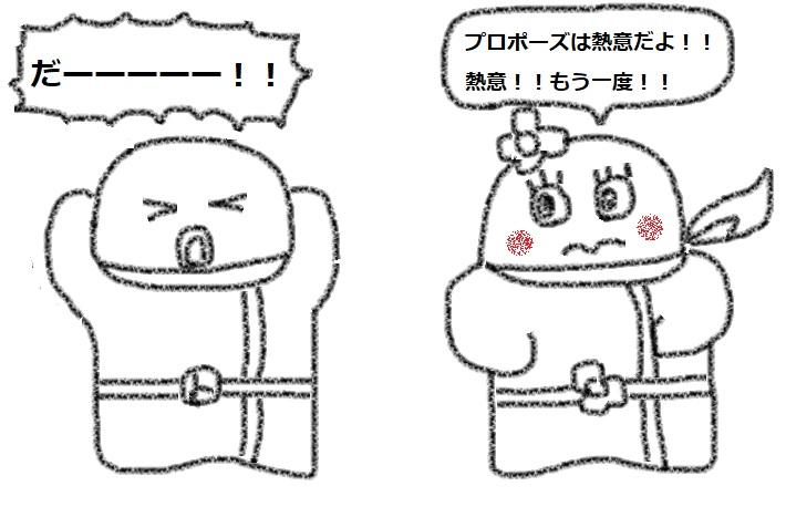 f:id:kanahiro9-22_22-8-8:20180518230211j:plain