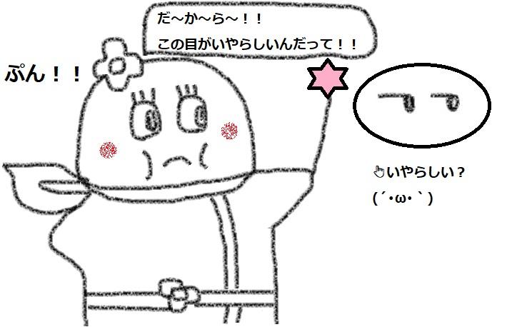 f:id:kanahiro9-22_22-8-8:20180518230352j:plain