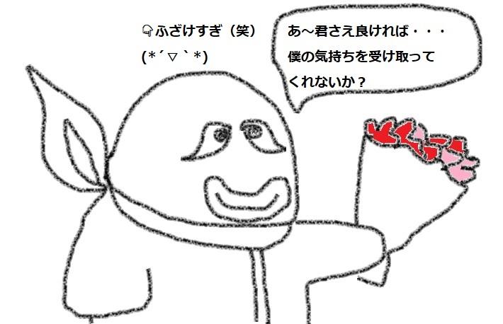 f:id:kanahiro9-22_22-8-8:20180518230431j:plain