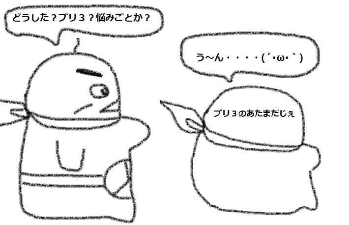 f:id:kanahiro9-22_22-8-8:20180520063111j:plain
