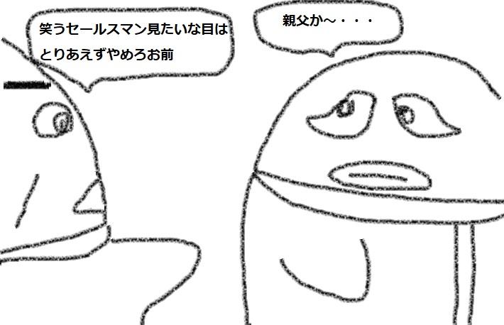 f:id:kanahiro9-22_22-8-8:20180520063151j:plain