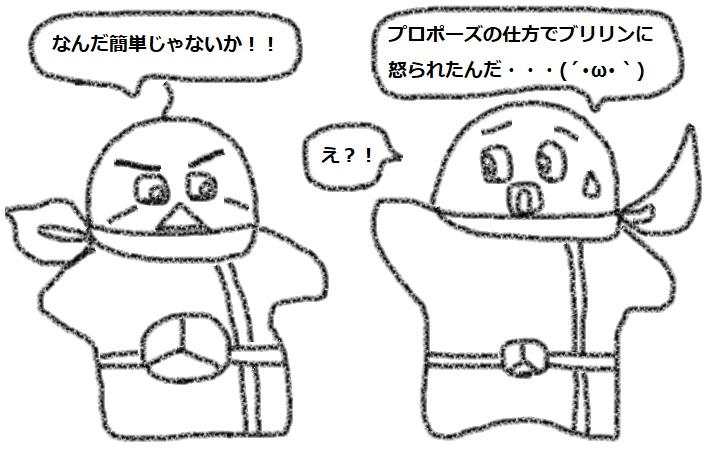 f:id:kanahiro9-22_22-8-8:20180520063214j:plain