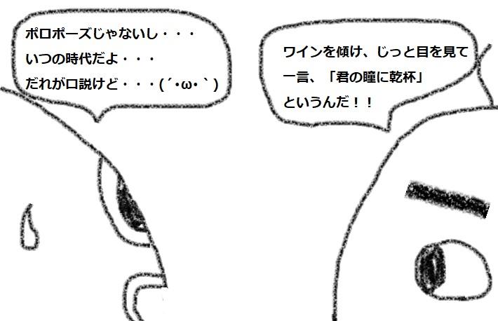 f:id:kanahiro9-22_22-8-8:20180520063240j:plain