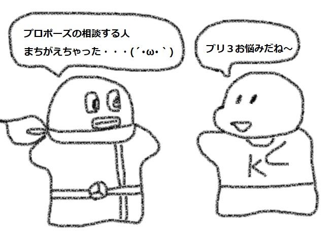 f:id:kanahiro9-22_22-8-8:20180521052625j:plain