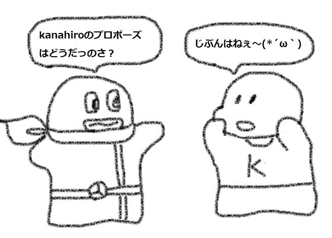 f:id:kanahiro9-22_22-8-8:20180521052647j:plain