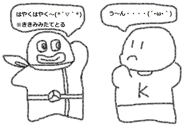 f:id:kanahiro9-22_22-8-8:20180521052706j:plain