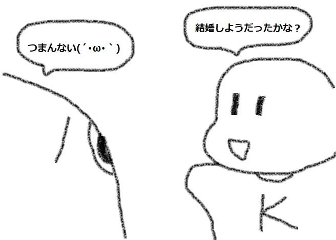 f:id:kanahiro9-22_22-8-8:20180521052733j:plain