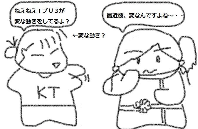 f:id:kanahiro9-22_22-8-8:20180522074639j:plain
