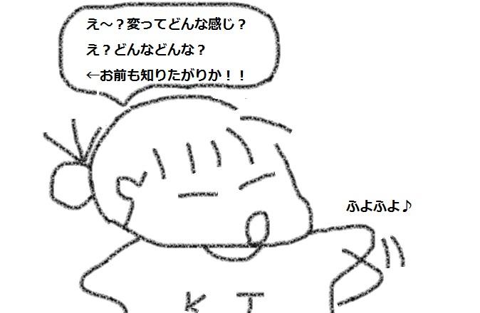 f:id:kanahiro9-22_22-8-8:20180522074734j:plain