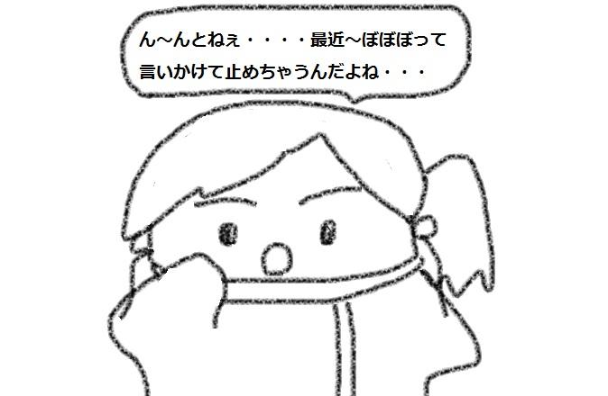 f:id:kanahiro9-22_22-8-8:20180522074759j:plain