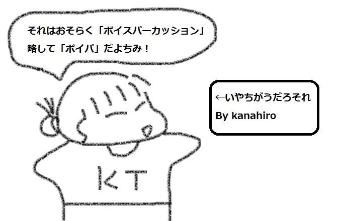 f:id:kanahiro9-22_22-8-8:20180522074824j:plain