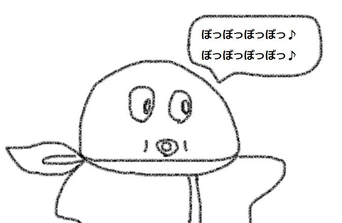 f:id:kanahiro9-22_22-8-8:20180523134525j:plain