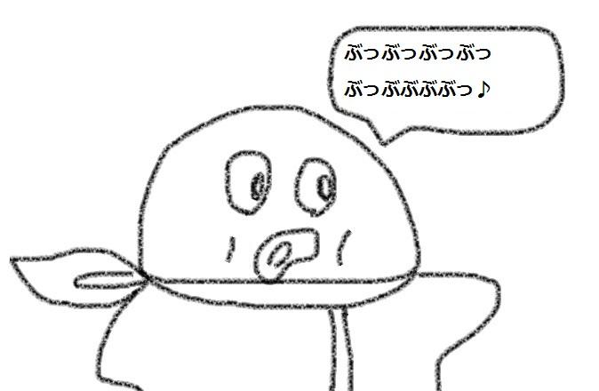 f:id:kanahiro9-22_22-8-8:20180523134618j:plain