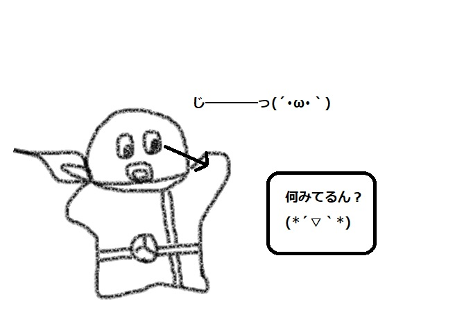 f:id:kanahiro9-22_22-8-8:20180524053436j:plain