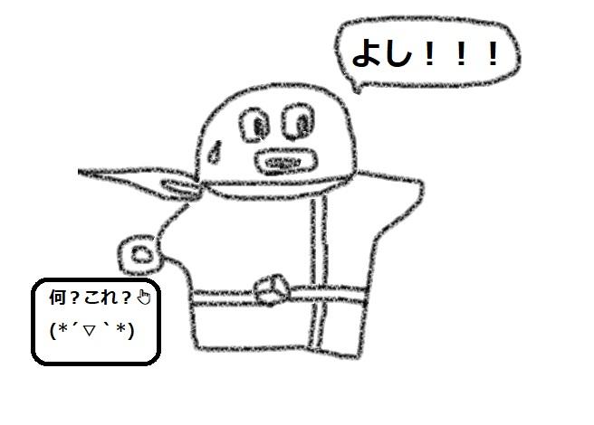 f:id:kanahiro9-22_22-8-8:20180524053545j:plain