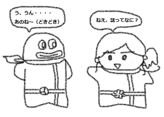 f:id:kanahiro9-22_22-8-8:20180524214556j:plain