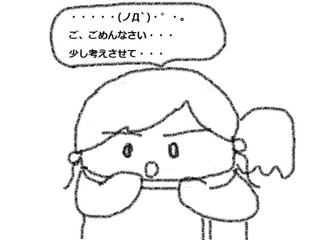 f:id:kanahiro9-22_22-8-8:20180524214719j:plain