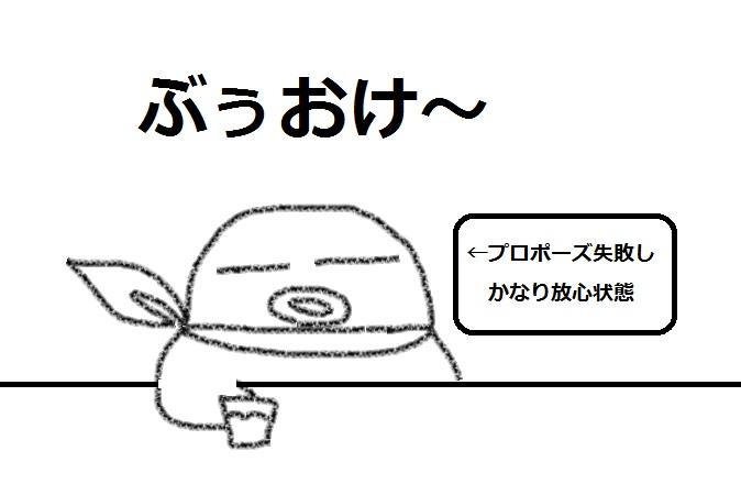 f:id:kanahiro9-22_22-8-8:20180526120655j:plain