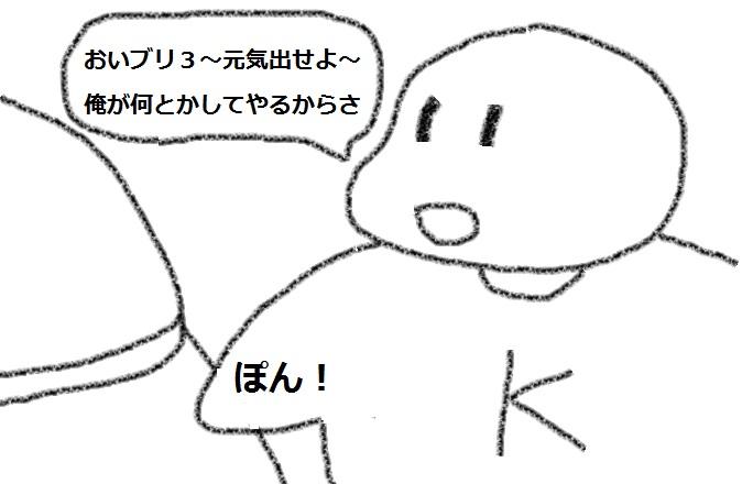 f:id:kanahiro9-22_22-8-8:20180526120719j:plain