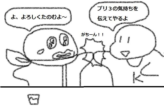 f:id:kanahiro9-22_22-8-8:20180526120741j:plain