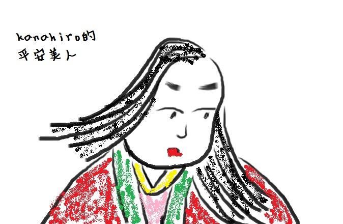 f:id:kanahiro9-22_22-8-8:20180526133931j:plain