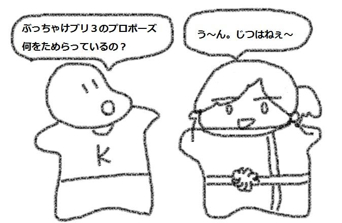 f:id:kanahiro9-22_22-8-8:20180526184154j:plain