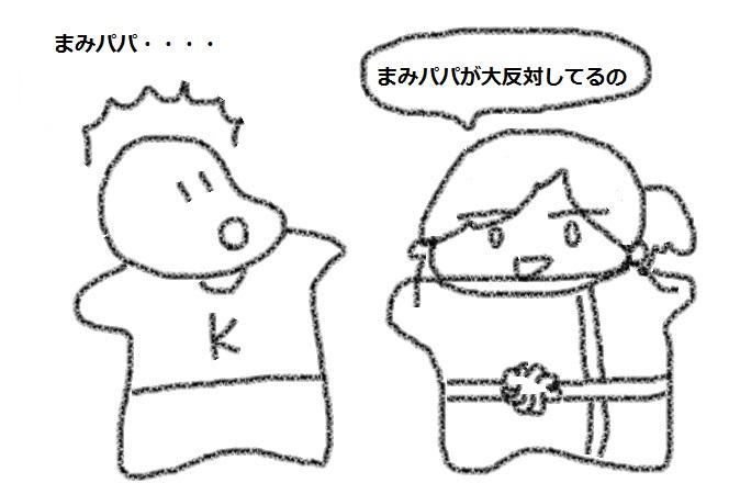 f:id:kanahiro9-22_22-8-8:20180526184238j:plain