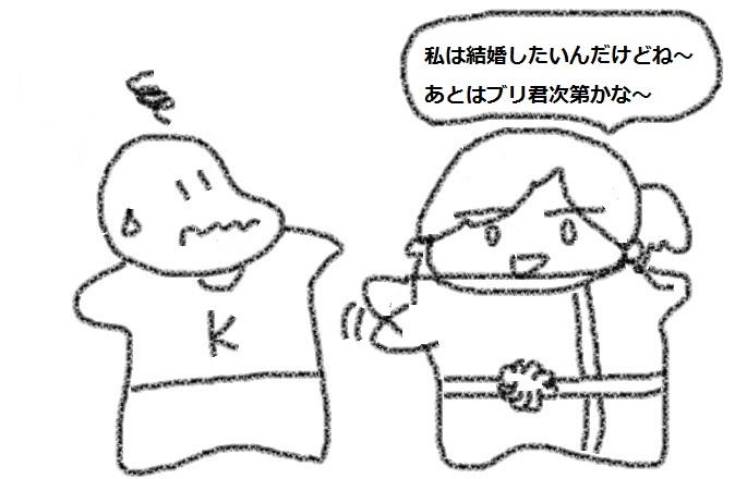 f:id:kanahiro9-22_22-8-8:20180526184305j:plain