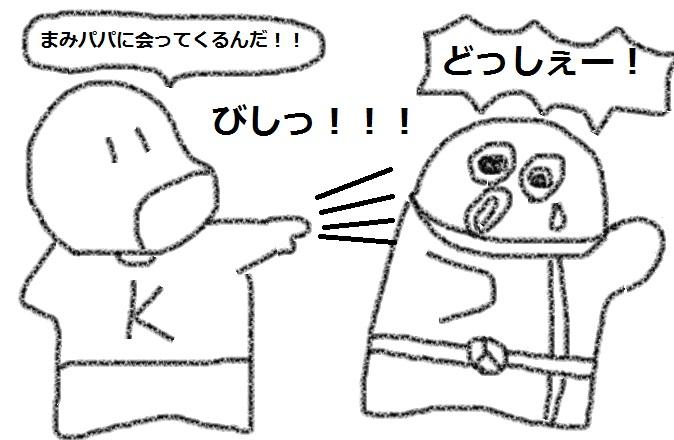f:id:kanahiro9-22_22-8-8:20180526185258j:plain