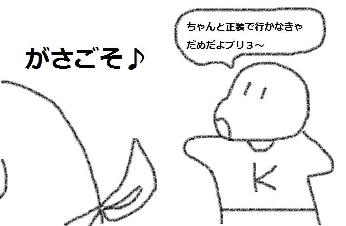 f:id:kanahiro9-22_22-8-8:20180528075545j:plain
