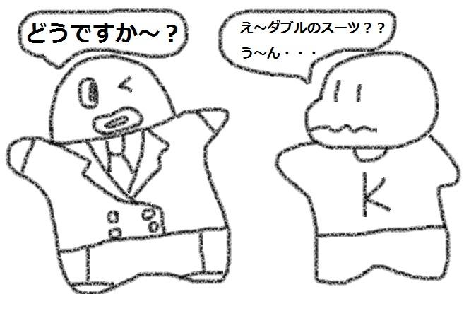 f:id:kanahiro9-22_22-8-8:20180528075639j:plain