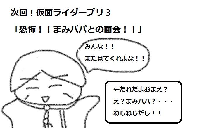 f:id:kanahiro9-22_22-8-8:20180528075720j:plain