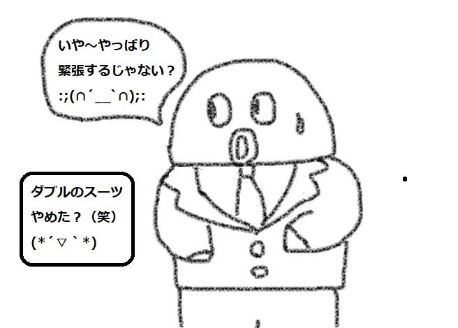 f:id:kanahiro9-22_22-8-8:20180529063404j:plain