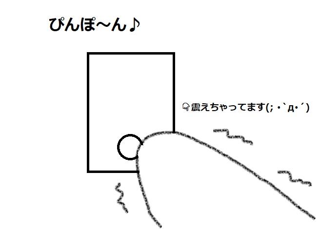 f:id:kanahiro9-22_22-8-8:20180529063433j:plain