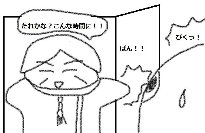 f:id:kanahiro9-22_22-8-8:20180529074651j:plain