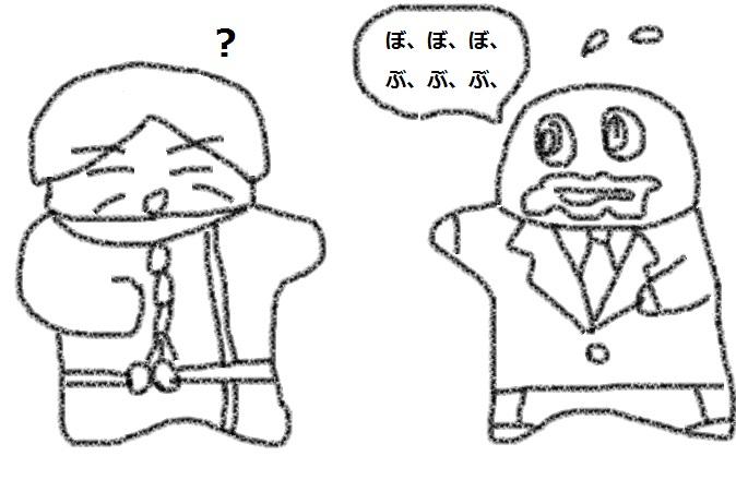 f:id:kanahiro9-22_22-8-8:20180529074737j:plain
