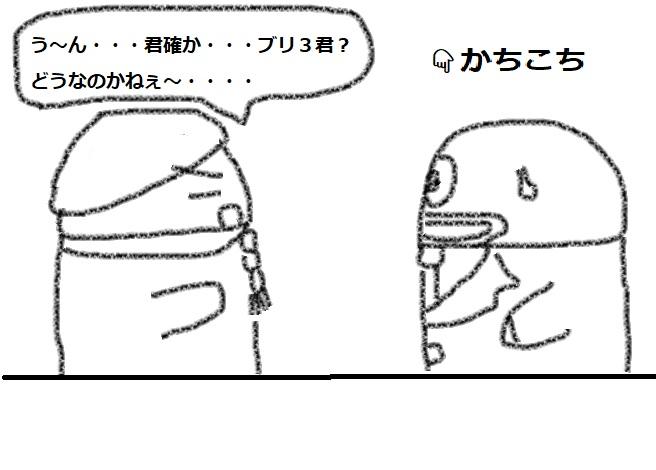 f:id:kanahiro9-22_22-8-8:20180530054343j:plain