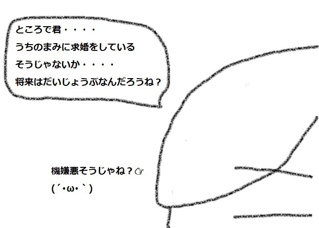 f:id:kanahiro9-22_22-8-8:20180530054411j:plain