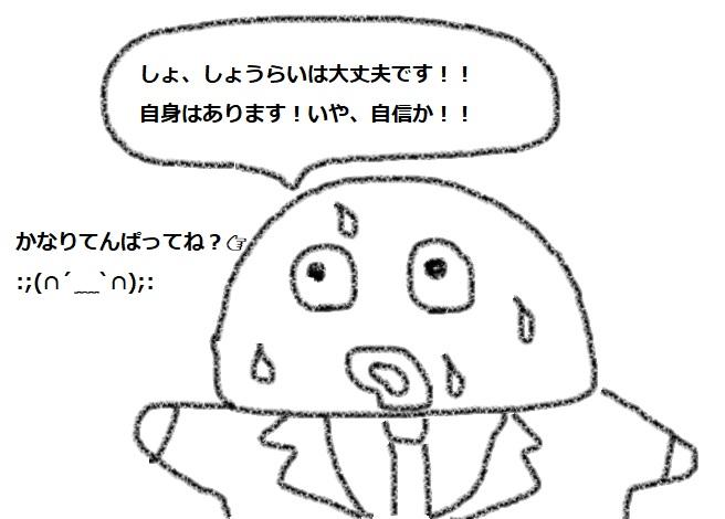 f:id:kanahiro9-22_22-8-8:20180530054435j:plain