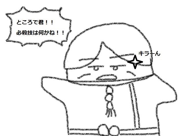 f:id:kanahiro9-22_22-8-8:20180530054457j:plain