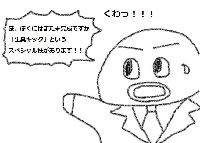 f:id:kanahiro9-22_22-8-8:20180531080517j:plain