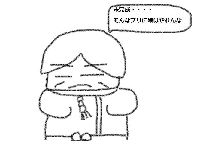 f:id:kanahiro9-22_22-8-8:20180531080539j:plain