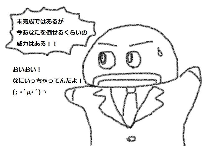 f:id:kanahiro9-22_22-8-8:20180531080601j:plain