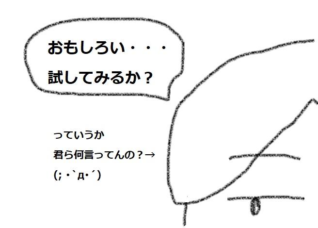 f:id:kanahiro9-22_22-8-8:20180531080621j:plain