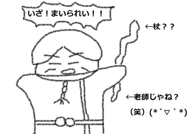 f:id:kanahiro9-22_22-8-8:20180601033009j:plain