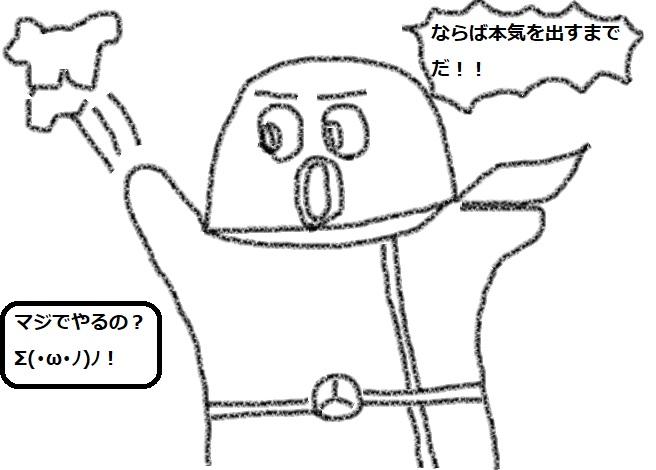 f:id:kanahiro9-22_22-8-8:20180601033029j:plain