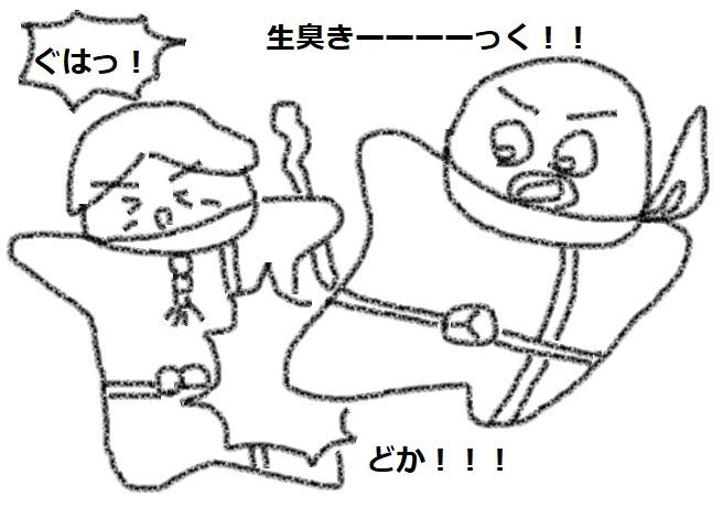 f:id:kanahiro9-22_22-8-8:20180601033050j:plain