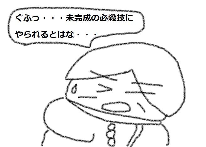 f:id:kanahiro9-22_22-8-8:20180601033108j:plain