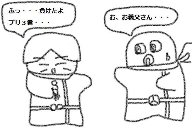 f:id:kanahiro9-22_22-8-8:20180602044441j:plain